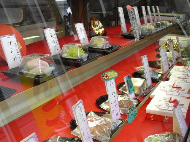 あさ美製菓舗
