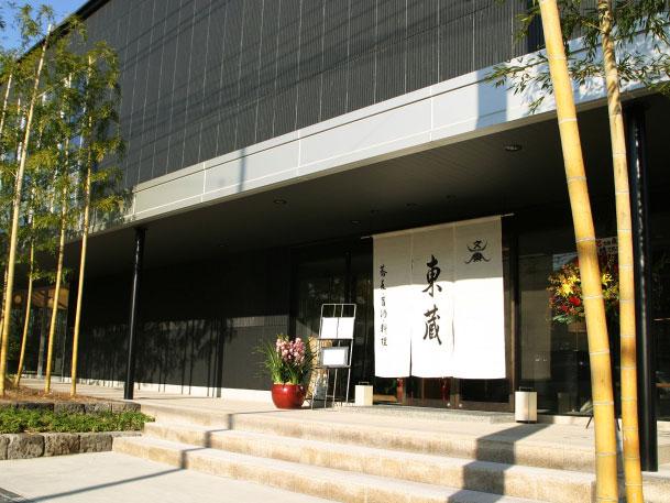 蕎麦レストラン「東蔵」-株式会社文楽