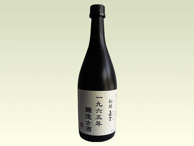 権田酒造 秘蔵酒 直実