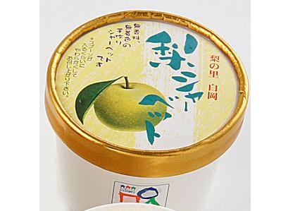 梨のシャーベット