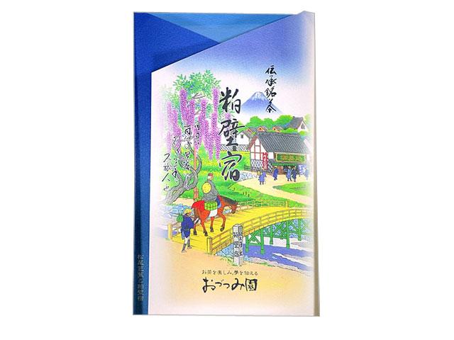伝承銘茶 粕壁宿