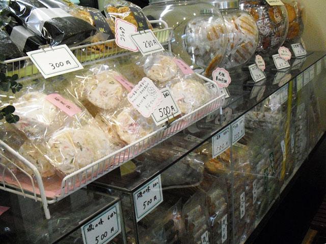 有限会社 小野寺米菓