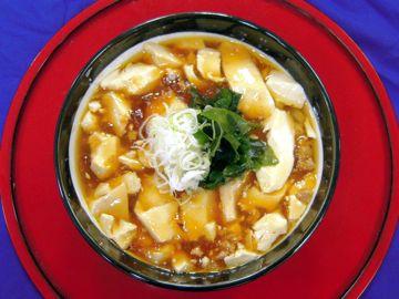 豆腐ラーメン 大手門