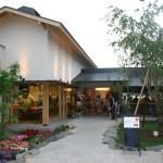 草加せんべいの庭(山香煎餅本舗)