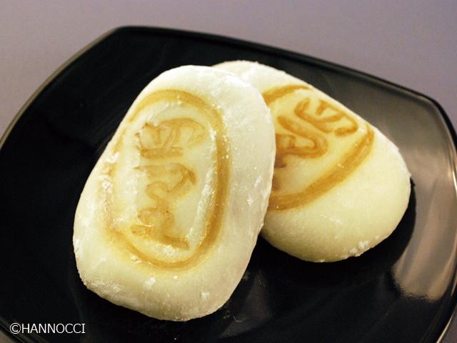 飯能銘菓 四里餅
